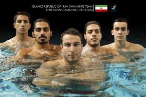 ایران پرنفس در آب های اینچئون شنا می کند