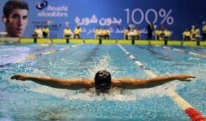 نفرات برتر مسابقات شنا ایران و کویت معرفی شدند