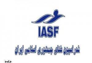 شناگران نوجوان دختر تهران دومین روز را با صدر نشینی به پایان بردند