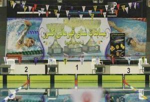 شناگران نوجوان دختر تهران مقتدرانه در مسابقات قهرمانی کشور پیشتازی می کنند