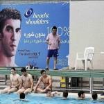 اردو تمرینی تیم های ملی شیرجه و واترپلو در استخر ۹دی- ۲۴ اردیبهشت- عکاس: مهدی ملک