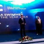 با توجه به نزدیک شدن به روزهای پایانی سال 2014 فدراسیون جهانی شنا (فینا) طی مراسمی برترین های رشته های شنا، شیرجه، واترپلو را در این سال معرفی کرد.