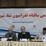 مجمع عمومی سالیانه فدراسیون شنا به ریاست نصرالله سجادی برگزار شد.