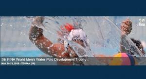 ایران میزبان مسابقات جهانی توسعه واترپلو شد
