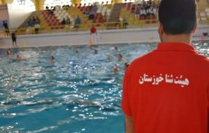 مسابقات واترپلو قهرمانی کشور زیر ۱۷ سال، از شنبه تا سهشنبه (۱۶ تا ۱۹ اسفند ۱۳۹۳) به میزبانی شهرستان ماهشهر برگزار میشود.
