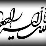 فدراسیون شنا با صدور پیامی درگذشت برادر بزرگوار بهرام پازوکی از بزرگان و پیشکسوتان شنای ایران را تسلیت گفت.