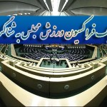 فراکسیون ورزش مجلس موفقیت های اخیر شناگران ایران را تبریک گفت.
