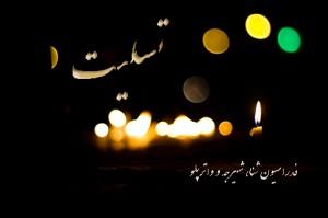 پیام تسلیت فدراسیون شنا به محمد هادی بیک