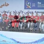 سرپرست و رئیس هیئت شنای استان تهران و گیلان  در پیام هایی جداگانه موفقیت تیم ملی واترپلو ایران را در مسابقات توسعه جهانی تبریک گفتند.