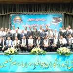 سازمان بسیج ورزشکاران ایران پانزدهمین همایش تجلیل از ورزشکاران جوانمرد را برگزار می کند.