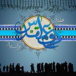31 شهریور سالروز آغاز هفته دفاع مقدس؛ یادآور غرور ملی پایان ناپذیر مردم ایران گرامی باد.