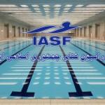 با تصمیمگیری کمیته امور استانهای فدراسیون شنا  31 استان کشور به اضافه شهرستان کیش به 6 منطقه جهت برگزاری مسابقات و کلاسهای مربیگری تقسیم بندی شدند. که در همین راستا نخستین دور مسابقات واترپلو در دوگروه سنی ۱۵ تا ۱۶ سال و ۱۷ تا ۱۹ سال ویژه پسران در استان کرمان برگزار خواهد شد.