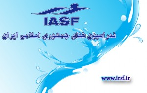 برگزاری اولین همایش علمی مشارکتی مربیان پایگاههای ملی و منتخب شنای کشور