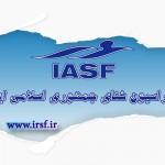 رئیس هیات شنا استان قزوین معتقد است با طرح صدور مجوز باشگاهها و مدارس شنا از سوی فدراسیون زیرساختهای شنا در کشور قویتر خواهد شد.