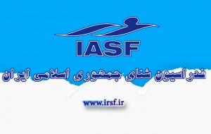 لغو اعزام کاروان ایران به قهرمانی آسیا به دلیل عدم صدور مجوز پرواز از کشورهای همجوار