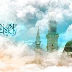 ۱۷ ربیع الاول سالروز میلاد پیامبر اکرم (ص) و امام جعفر صادق (ع) مبارک باد.