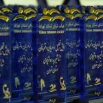 همایش تجلیل از مدال آوران شنا، شیرجه و واترپلو استان تهران روز یکشنبه (27 دی 1394) با حضور ریاست فدراسیون برگزار شد.