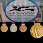 همایش تجلیل از مربیان و مدالآوران شنا٬ شیرجه و واترپلوی استان تهران در سال ٩٤ به همت هیأت شنای استان و با هماهنگی فدراسیون شنا روز یکشنبه (۲۷ دی 1394) برگزار میشود.