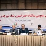 مجمع عمومی سالیانه فدراسیون شنا، شیرجه و واترپلو فردا (چهارشنبه) به میزبانی هیأت شنای استان خوزستان در بندر ماهشهر برگزار می شود.