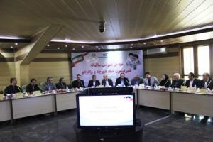 مجمع عمومی فدراسیون شنا برگزار شد