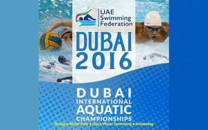 برنامه مسابقات شناگران موج های آبی در دبی