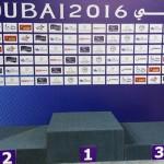 روز نخست ششمین دوره مسابقات بین المللی شنای دبی با دو رکوردشکنی  و کسب شش مدال رنگارنگ برای شناگران ایران به پایان رسید.