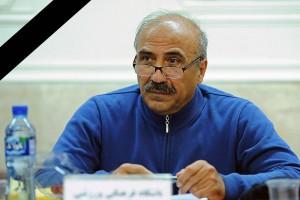 پیام تسلیت فدراسیون شنا در پی درگذشت سرهنگ منصوری