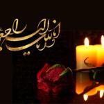 فدراسیون شنا در پیامی درگذشت خواهر گرانقدر بابك حساميان از داوران واترپلوی ایران را به ایشان و عموم بازماندگان تسلیت گفت.