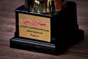 گزارش تصویری جام شنای سرداران شهید آذربایجان (2)