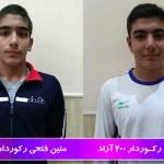 صبح روز نخست مسابقات شنا مسافت کوتاه پسران رده سنی نوجوانان زیر ۱۵ سال تحت عنوان (( جام سرداران شهید آذربایجان )) با ثبت دو رکورد جدید این رده سنی توسط علیرضا ملکی و متین فتحی همراه شد.