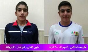 رکورد 200متر آزاد و پروانه در جام شنای سرداران شهید آذربایجان شکست
