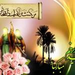 فدراسیون شنا، شیرجه و واترپلو فرا رسیدن عید سعید غدیر را تبریک میگوید.