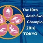 دهمین دوره مسابقات قهرمانی شنا آسیا به میزبانی کشور ژاپن در شهر توکیو برگزار می شود.