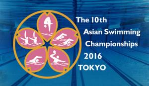 تیم های شنا و شیرجه ایران یکشنبه به ژاپن می روند