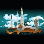 امروز سالروز رحلت بنیانگذار حکومت اسلامی است، پیامبری که آزادی، عزت، شرافت و بهترینها را برای بشریت به ارمغان آورد و مکتبی را بنا نهاد که هر روز در سراسر جهان بر پیروان آن افزوده میشود و معنای واقعی دین اسلام و مفاهیمی که در آن وجود دارد امروز بعد از ۱۴۰۰ سال برای آزادگان جهان روشنتر میشود.