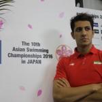 نماینده شنای ایران در نخستین روز از مسابقات شنای قهرمانی آسیا به کار خود پایان داد.