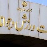 وزارت ورزش و جوانان در پیامی کسب مدال برنز تیم شیرجه ایران در مسابقات قهرمانی آسیا را تبریک گفت.