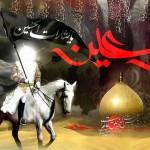 فرا رسیدن سالروز اربعین امام حسین (ع) بر تمامی مسلمانان و آزاده خواهان جهان تسلیت باد.