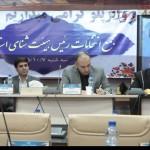 با برگزاری مجمع انتخاباتی هیأت شنا استان سمنان، حسین موسوی دلازیانی به مدت چهار سال به عنوان رئیس جدید این هیأت انتخاب شد.