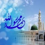 فدراسیون شنا هفته وحدت را به عموم مسلمانان جهان تبریک میگوید.