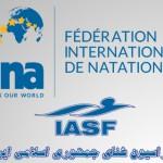 در راستای سیاست های دولت و تاکید و حمایتهای مقام عالی وزارت ورزش، پنج کرسی بین المللی برای ایران در کنفدراسیون شنای آسیا کسب شد.
