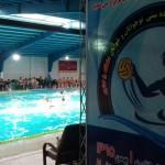 اولین دوره مسابقات واترپلوی مناطق کشور در منطقه پنج از دیروز (پنجشنبه30 دی) به میزبانی استان کرمان آغاز به کار کرد.