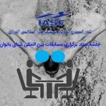 نخستین جلسه هم اندیشی ستاد برگزاری مسابقات بین المللی شنای بانوان به میزبانی ایران  امروز (چهارشنبه) در محل جلسات فدراسیون برگزار شد.