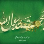 عید سعید مبعث آغاز راه رستگارى و طلوع تابنده مهر هدایت و عدالت بر تمامی مسلمین جهان مبارک باد.