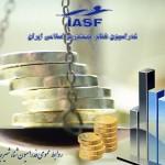 مفاد ماده (7) قانون برنامه پنج ساله ششم توسعه اقتصادی، اجتماعی و فرهنگی جمهوری اسلامی پیرامون کاهش هزینه های مالیاتی حامیان ورزش ابلاغ شد.