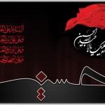 فدراسیون شنا  در پیامی فرارسیدن تاسوعا و عاشورای حسینی و شهادت امام حسین (ع) و یاران با وفایش را به تمامی شیعیان جهان تسلیت گفت.