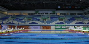 برنامه زمانبندی مسابقات شنا بازی های داخل سالن ترکمنستان
