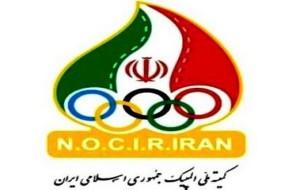اسامی سه شناگر واجد شرایط  برای عضویت در کمیسیون ورزشکاران کمیته ملی المپیک اعلام شد