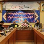 حسین حاجي اسماعيلي با دریافت حکمی از سوی رئیس فدراسیون شنا، شیرجه و واترپلو به سمت رئیس هیأت شنای استان قم منصوب شد.