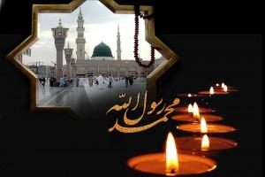 رحلت پیامبر اکرم (ص) و شهادت امام حسن مجتبی (ع) تسلیت باد